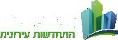 לוגו אביבים